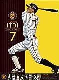 糸井嘉男(阪神タイガース) 2019年 カレンダー 壁掛け B2 CL-547