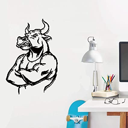 Amazon.com: Wall Sticker Lettering quotes and saying Bull ...