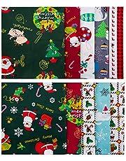 LUTER 18×22 inch/45×55cm 10pcs Christmas Theme Fabric Christmas Fat Quarter Pure Cotton Fabric Bundle for DIY decorations, Christmas Series Supplies, Patchwork