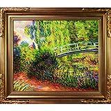 Reproducción pintada a mano de Claude Monet El puente japonés Pintura al óleo enmarcada, 20 x 24