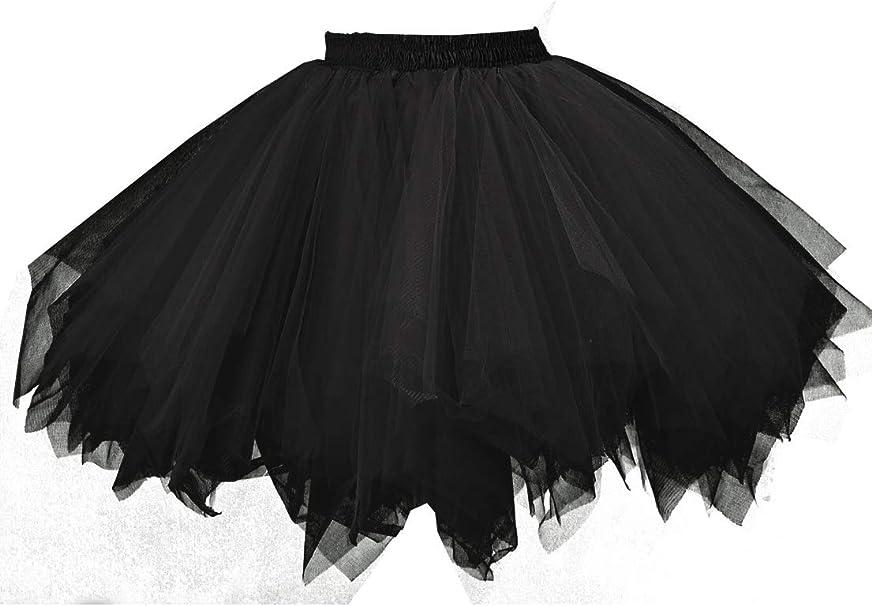 Dark Purple Petti Ballet Knotted Dance Tutu Tulle Skirt Girl Petticoat NB-4Year