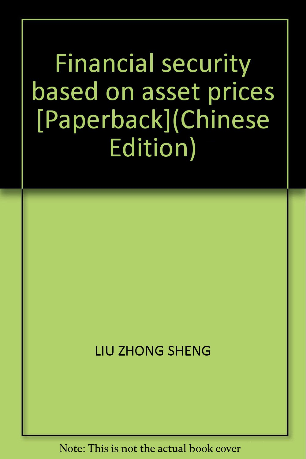 Financial security based on asset prices [Paperback](Chinese Edition) pdf epub