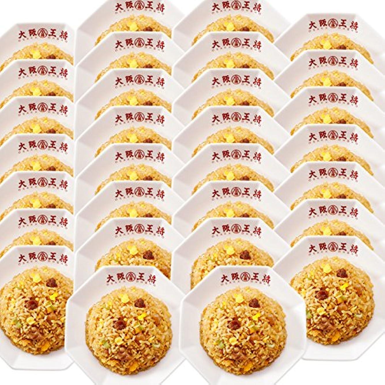 バングラデシュ夫婦急行する【12パック】 冷凍食品 具だくさん高菜炒飯 450g 味の素