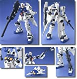 MG 1/100 RX-78GP03S ガンダム試作3号機ステイメン (機動戦士ガンダム0083 STARDUST MEMORY)