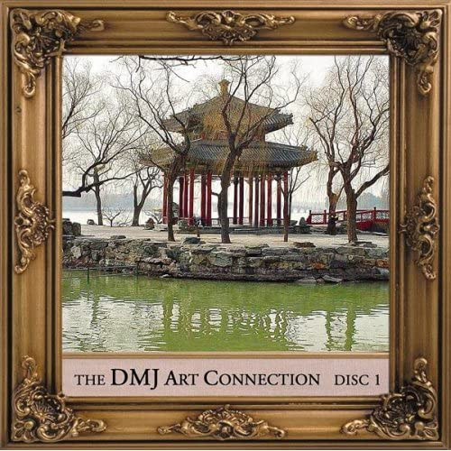 The Way You Tease Me By Janet Kuypers And The Dmj Art Connection On
