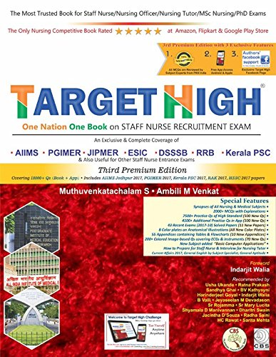 Buy Target High-3rd Edition Book Online at Low Prices in
