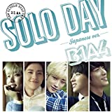 SOLO DAY-Japanese ver.- (初回限定盤A)(DVD付)