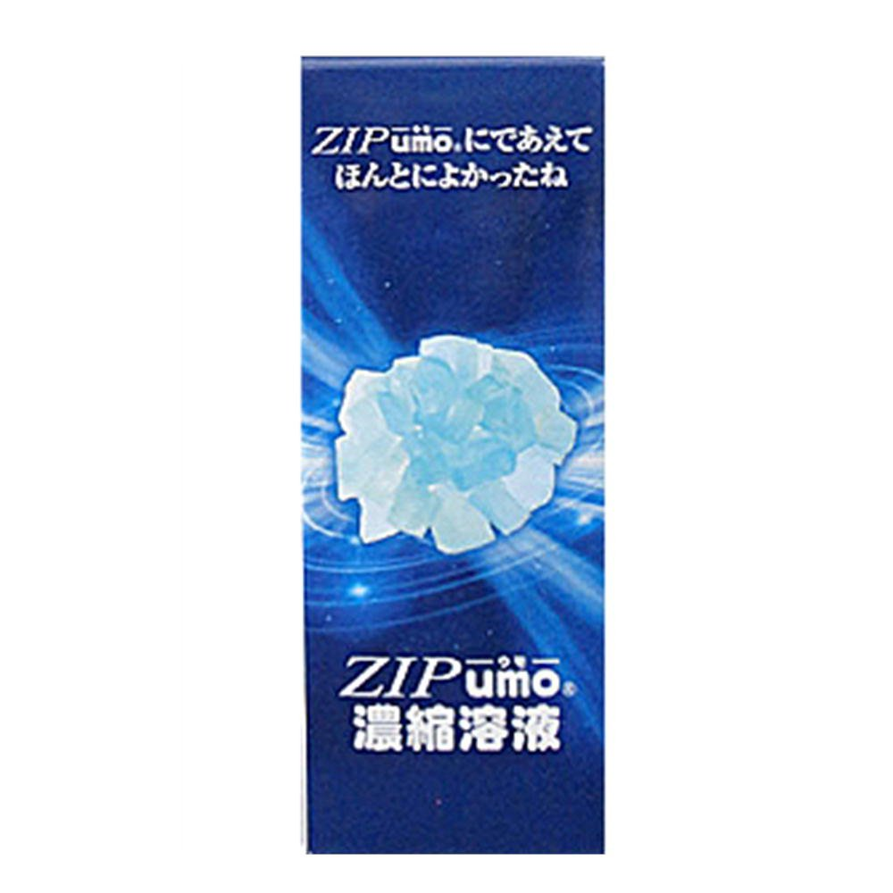 水溶性珪素 ZIP umo 100ml B072N9YMBZ