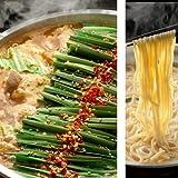 【博多→直送】 博多もつ鍋 みそ2人前 (まろやか白みそスープ、やわらかお肉、唐辛子、ニンニク)+しめのちゃんぽん麺2人前