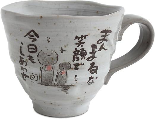 "Japanese 4/""H Porcelain Tea Sushi Cup Mug Yellow Green Leaves Made in Japan"