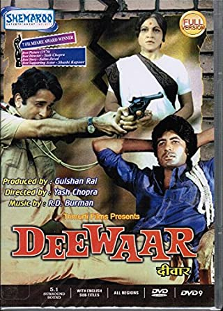 Deewar 1975 movie download.