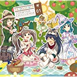 【Amazon.co.jp限定】THE IDOLM@STER THE@TER CHALLENGE 01(デカジャケット付)