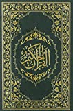 The Qur'an with Annotated Interpretation in Modern