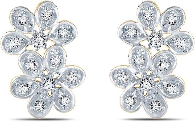 Diamond Scotch 14k White Gold Over Round Cubic Zirconia Cluster Flower Stud Earrings for Women Girl