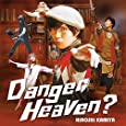 Danger Heaven?(通常盤)