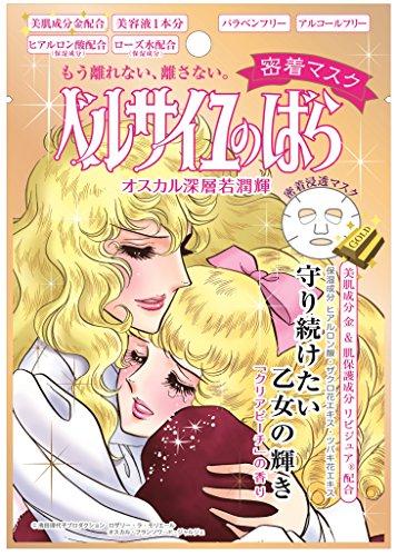 Creer Beaute La Rose De Versailles Face Mask Gold 1 sheet