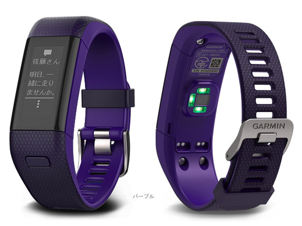 GARMIN (ガーミン) VIVO SMART J HR+ GPS付活動量計ライフログ パープル 002803   B071D3MQG8