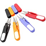 4pcs Portable Scissor Multipurpose U-type Cutter Shear with Protective Cover for DIY projects(4 colors) by Alimitopia