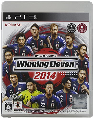 World Soccer Winning Eleven Japan 4924897011