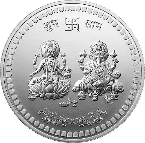 100 grams MMTC PAMP 999 Silver Coin/ Bar / Round in Ganesh L