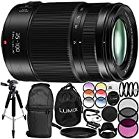 Panasonic Lumix G X Vario 35-100mm f/2.8 II POWER O.I.S. Lens 14PC Accessory Bundle – Includes Manufacturer Accessories + 3 Piece Filter Kit (UV + CPL + FLD) + MORE
