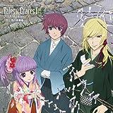 アンソロジードラマCD テイルズ・オブ・グレイセス・エフ 2013 Winter-花と雪の協奏曲-