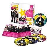 [DVD]美男<イケメン>バンド ~キミに届けるピュアビート DVD-BOX1 (2012)