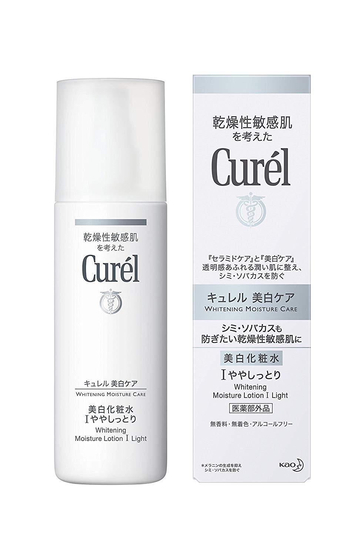【花王】キュレル 美白化粧水I ライト(140ml) ×10個セット B00URAJ4ZK