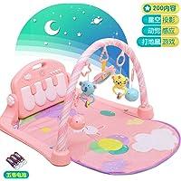 婴儿脚踏钢琴健身架器新生儿童男宝宝玩具女孩0-1岁3-12个月6蓝牙-豪华充电|遥控|双投影|早教蓝2289
