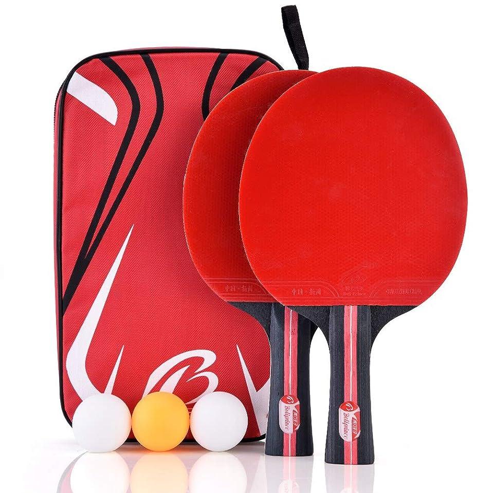 慎重セクション不変ヤサカ(YASAKA) 卓球 ラケット 中国式ペン OEX-V 中国式 BM66