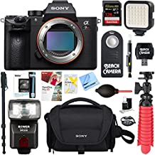 Sony a7R III 42.4MP Full-frame Mirrorless Interchangeable Lens Camera Body + 128GB Memory & Flash a7RIII Accessory Bundle