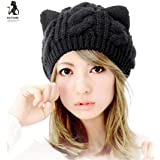 Knit Hat, FeiXiang♈ Autumn Winter Warm Hats New Cute Cat Ears Hemp Flowers Knitted Hat (Black)
