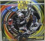Hakaider vier Leute dr?ngen Kikaider 01 RAH220 REAL Action Heroes (Japan Import / Das Paket und das Handbuch werden in Japanisch) by Zeit House Ltd