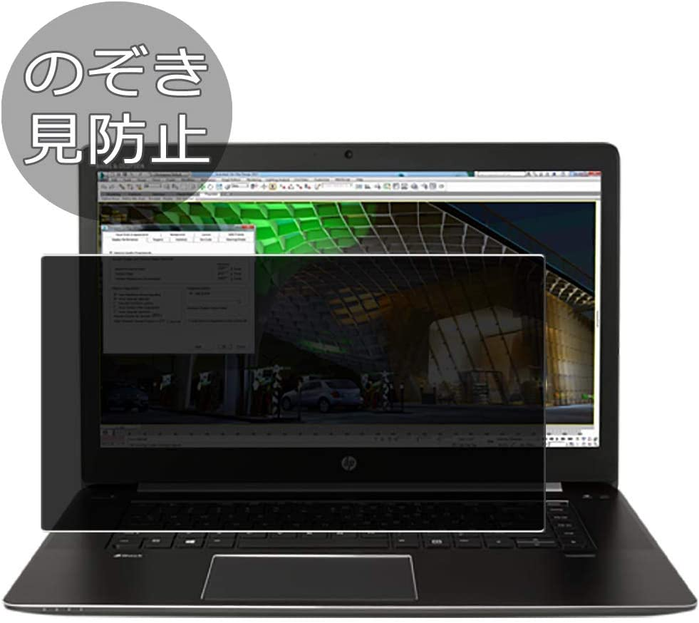 """Synvy Privacy Screen Protector Film for HP ZBook Studio G3 15.6"""" Anti Spy Protective Protectors [Not Tempered Glass]"""