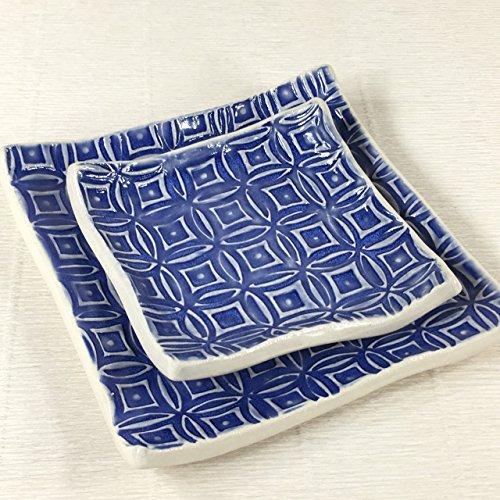 New 2 Pottery - JANECKA Blue Geometric Trays 5.75