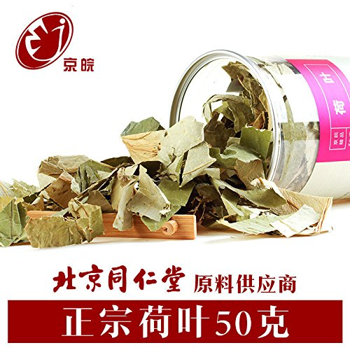 China food co. LTD. Chinese Herb(京皖 干荷叶50/罐 Dried Lotus Leaf)荷葉Flower Tea Free e-package大肚子瘦身茶 优质花草茶 by China food co. LTD.