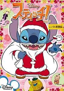 Lilo y Stitch: La Serie TV Póster japonés 27x 40en–69cm x 102cm