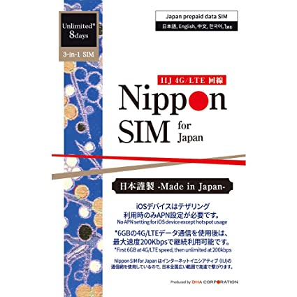 Nippon SIM for Japan 8days 6GB 4G/LTE (unlimited at 200kbps after) prepaid  data SIM card (no APN setting for iOS, docomo network, 3-in-1 SIM size,
