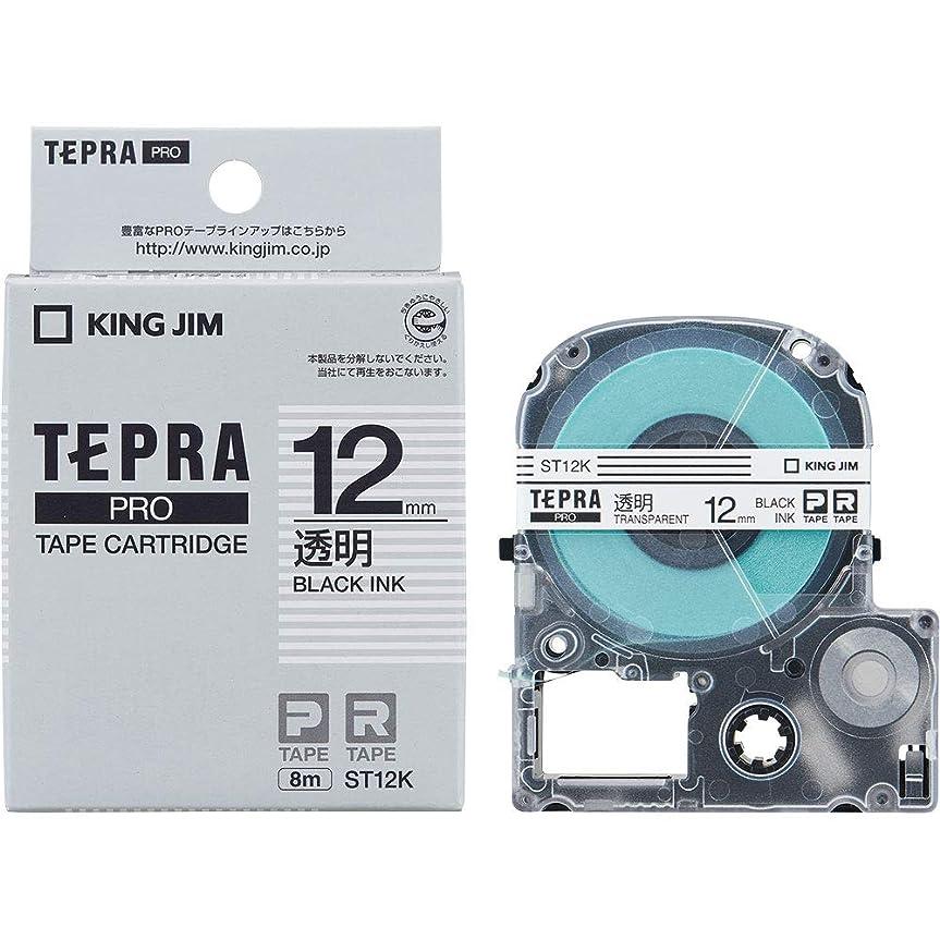 エスカレーター変換する引き受けるテプラ 18mm 白 キングジム テプラPROテープ テプラプロ テーカートリッジ SS18K 互換品,kingjim ラベルライター SR150 SR-GL1 SR970 SR670 SR750 SR950 SR250など兼用 tepra 黒文字,長さ8m…