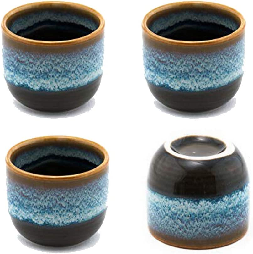 Happy Sales, Set of 4 Perfect Ceramic Sake Cups 2 fl oz Japanese Restaurant Supply (BrownWhite)