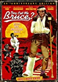 They Call Me Bruce? DVD