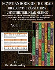 Egyptian Book of the Dead Hieroglyph Translations Using the Trilinear Method: Understanding the Mystic Path to Enlightenment Through Direct Readings of the Sacred Signs and Symbols of Ancient Egyptian Language With Trilinear Deciphering Method