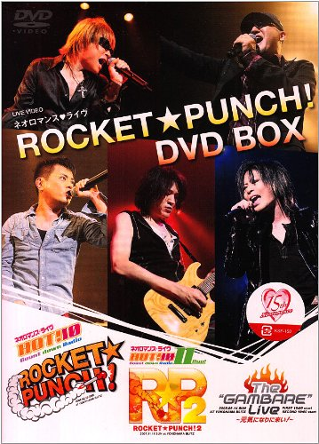 ライブビデオ ネオロマンス■ライヴ ROCKET★PUNCH! DVD BOX