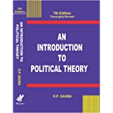 An Introduction to Political Theory by O.P. Gauba (Latest Updated Edition)