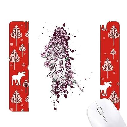 Amazon.com : Japan Ninja Samurai Sword Sakura Art Christmas ...