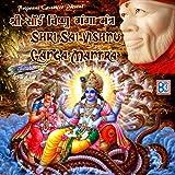 Shri Vishnu Mantra