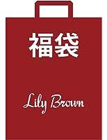 (リリーブラウン)Lily Brown 【福袋】レディース 6点セット