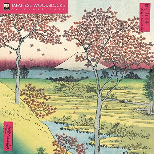 japanese woodblocks 2018 wall calendar