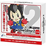 Cyber Save Editor 2 for Nintendo 3DS/3DSLL Japanese consoles[japan Import]