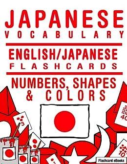 2eeccb63421 Amazon.com  Japanese Vocabulary - English to Japanese Flashcards ...
